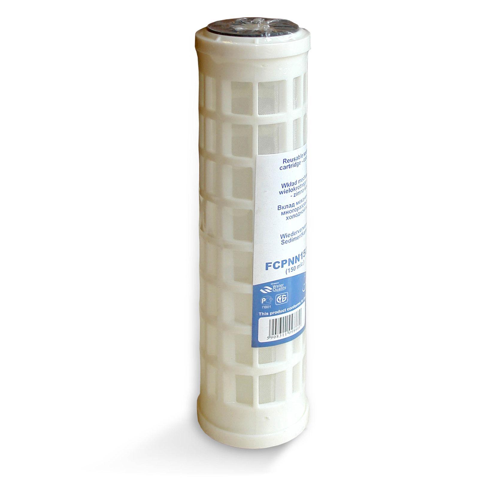 Vorfiltereinsatz, Nylon 50 Mikron, auswaschbar