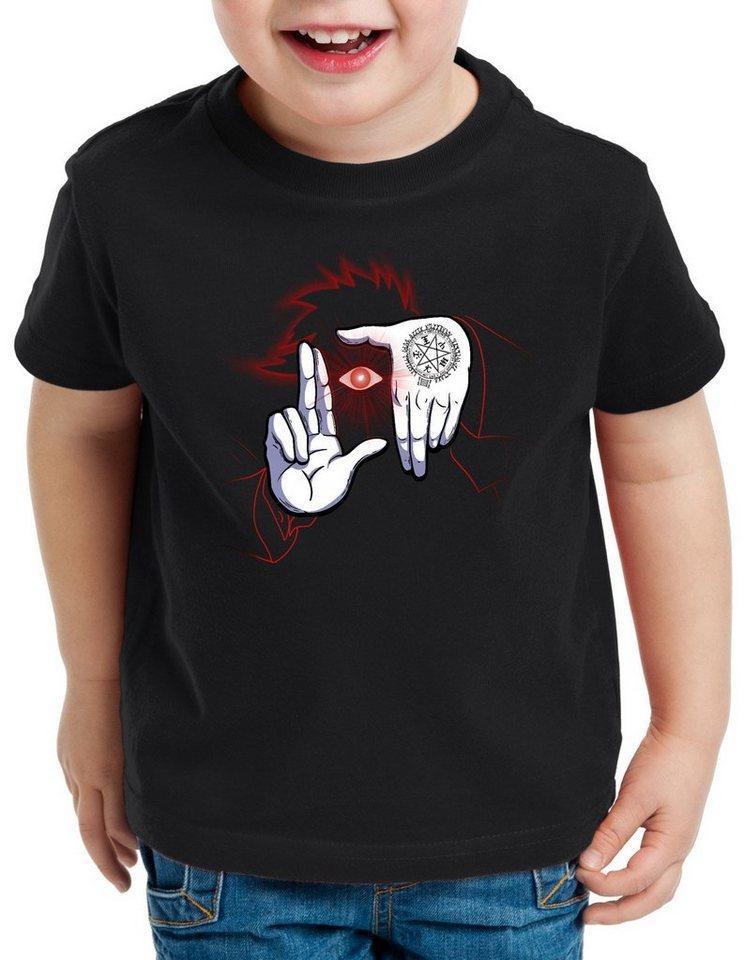 style3 Print-Shirt Kinder T-Shirt Alucard Hand hellsing anime manga japan