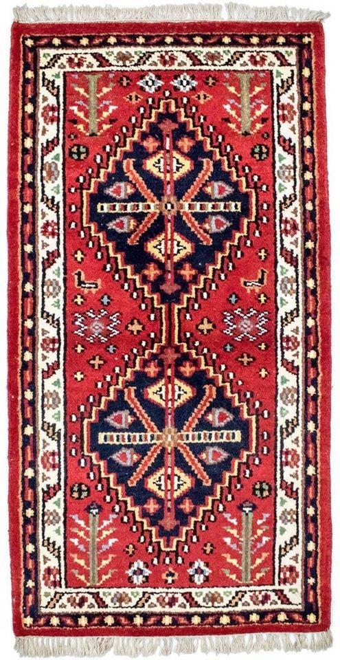 Wollteppich »Kazak Teppich handgeknüpft rot«, morgenland, rechteckig, Höhe 10 mm